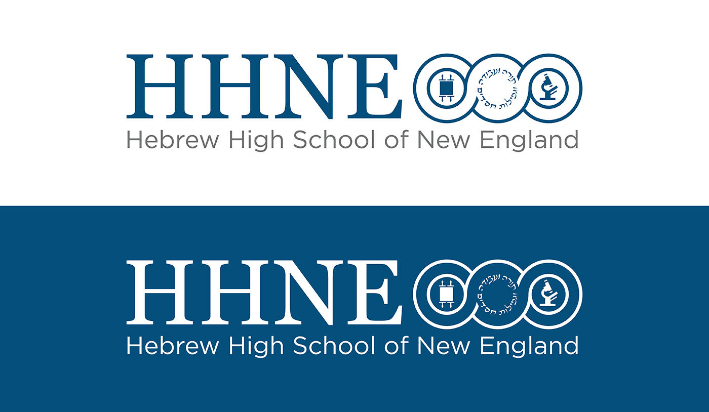 Hebrew High School of New England logo in color and in white